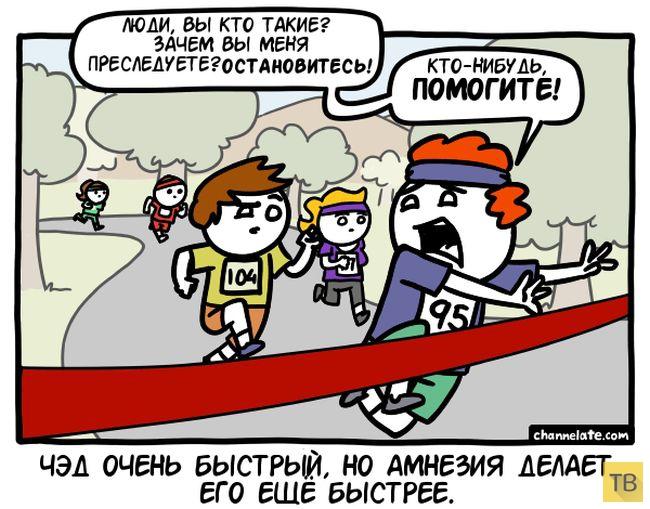 Веселые комиксы и карикатуры, часть 224 (19 фото)