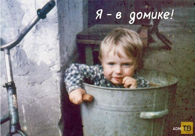 Фразы, которые возвращают в детство, часть 2... (16 фото)