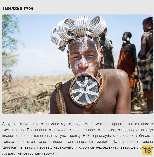 Идеалы женской красоты минувших лет (8 фото)
