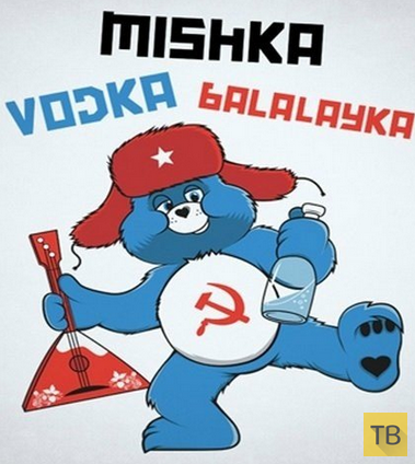 Типичный день русского Ивана