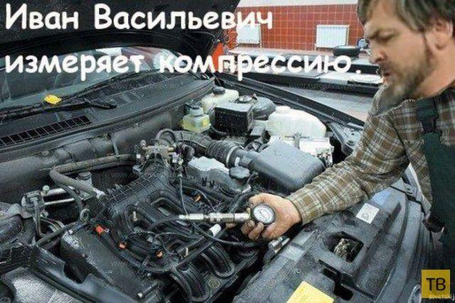 Автомобильные приколы, часть 18 (31 фото)