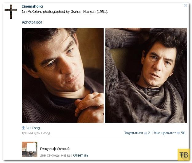 Прикольные комментарии из социальных сетей, часть 242 (26 фото)