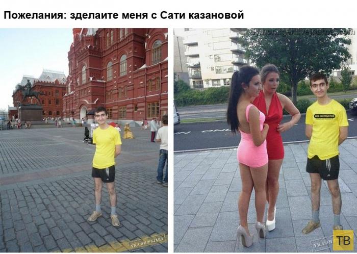 Новая подборка прикольных работ мастеров фотошопа из социальных сетей (20 фото)