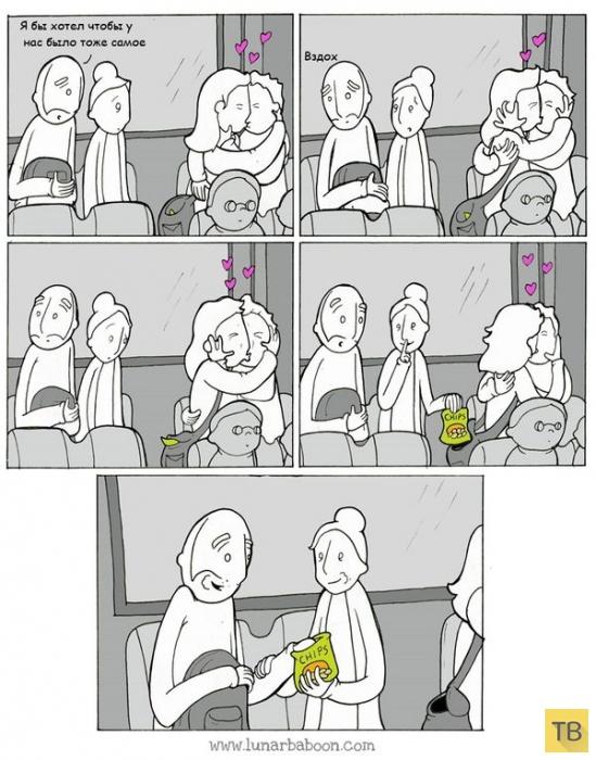 Веселые комиксы и карикатуры, часть 230 (18 фото)